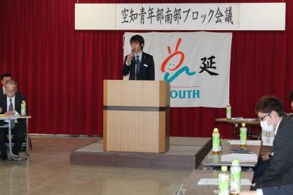 平成29年度空知農協青年部南部ブロック会議(平成29年3月13日)